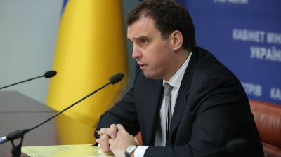 COMMENT: Fragile balance in Ukraine politics shaken by economy minister's resignation