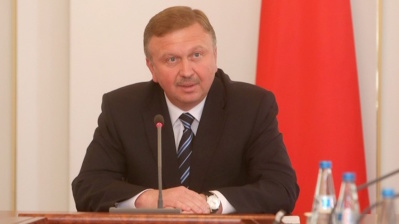 Belarus to draft 2017 budget under oil price forecast of $35 per barrel