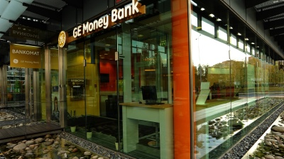 GE Money Bank seeks lower than expected valuation for Prague IPO