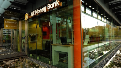 Cut price GE Money Bank IPO in Prague irks former suitors