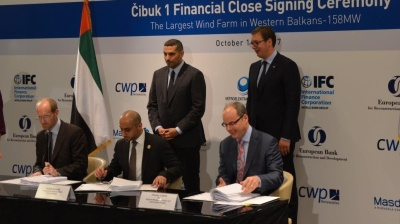 EBRD and IFC finance Western Balkans' largest wind farm