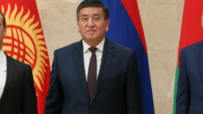 Kyrgyz opposition coalition falls apart ahead of October 15 election