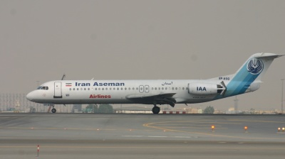 Iranian passenger plane crashes in Isfahan province killing all 66 on board