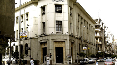 Egypt's central bank loosens controls on corporate foreign currency cash deposits