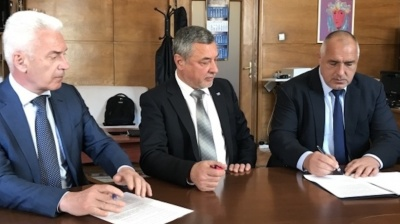 Bulgaria's GERB receives mandate to form government and signs coalition agreement