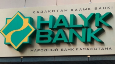 'Bad bank' to grease merger of top two Kazakh lenders KKB and Halyk