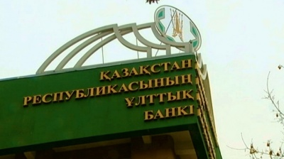 Kazakh president confirms central bank to stay put in Almaty