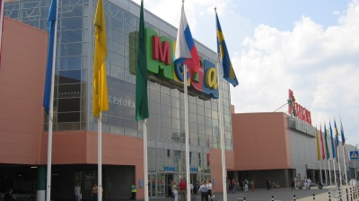 Russian shopping mall recovery slows as