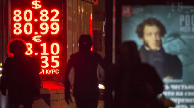 Taking the bends out of the Russian ruble's rollercoaster ride