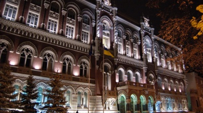 COMMENT: How are Ukraine's banks still around?