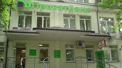 Latvia's financial regulator gets serious at last with Ukraine's PrivatBank