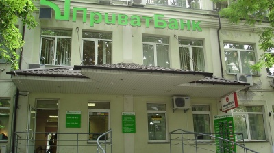 Court battle looms as Ukraine bails in Eurobonds of nationalised PrivatBank