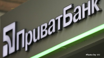 Ukrainian prosecutors raid ex-PrivatBank officials and firms suspected of €9bn fraud