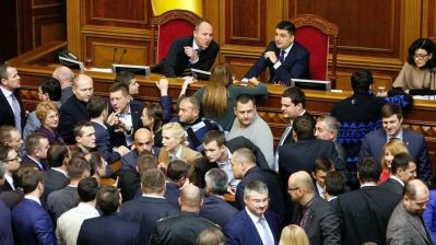 Ukraine fails to adopt compromise tax reform