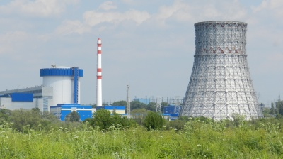 Russia's Rosatom selling 49% in $20bn Akkuyu nuclear project to Turks