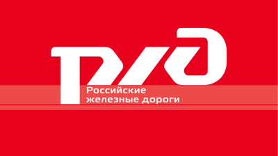 Russian Railways passenger lines to bypass Ukraine