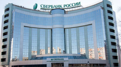 "COMMENT: Sberbank's 2015 – not exactly annus horribilis, not ""business as usual"""