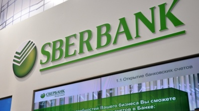 Russia's Sberbank makes £5.5mn injection to boost struggling London unit