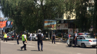 Kazakh city of Almaty on terror alert after gunman kills five in attacks