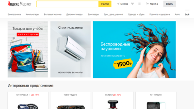 Russian internet giant Yandex and Sberbank team up in $0.5bn joint venture