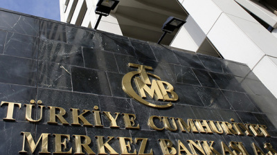 Inflation worries may force Turkey's central bank to raise rates