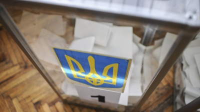 Yatsenyuk seeks Ukraine referendum on constitution