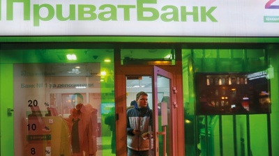 Ex-owners of Ukraine's PrivatBank fail to restructure loan portfolio, central bank says