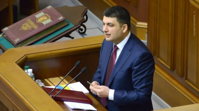 Ukraine parliament adopts new privatisation bill  in first reading
