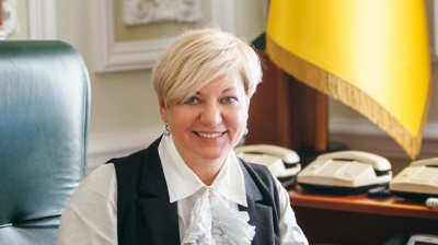 Ukraine central bank chief Gontareva hints at resignation