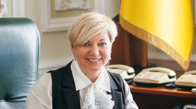 Ukraine central bank chief Gontareva steps down as new acting governor takes over