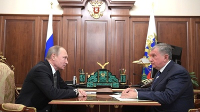 Russian government united in demanding full dividends from Rosneft's holding company