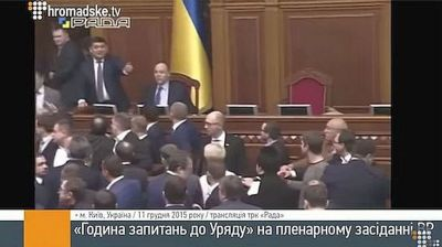 KYIV BLOG: Infighting rages in Ukraine as Yatsenyuk clocks a year in office