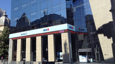Romania's BCR bank sells €370mn NPL bundle to debt specialist B2Holding