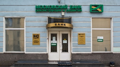 Russian banks refinance consumer loans en masse, fighting for clients