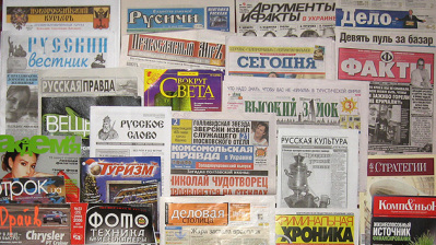 Ukraine's leading independent paper Kyiv Post sold to Syrian businessman