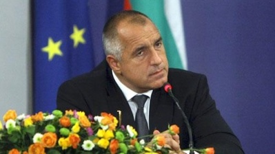 Bulgarian PM under pressure as photo of second official giving Nazi salute surfaces