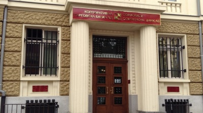 Belgrade court approves extradition of Corpbank majority shareholder to Bulgaria