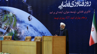 USA  sanctions Iranian companies after satellite launch