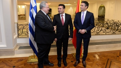 Macedonia, Greece move to resolve decades long name dispute