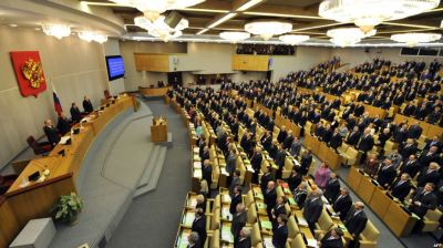 Russia's Duma receives draft bill on progressive income tax with 70% top rate