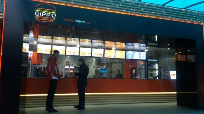 McDonald's to open first Kazakh outlet amid economic gloom
