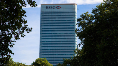 HSBC decides to retain its Turkey business