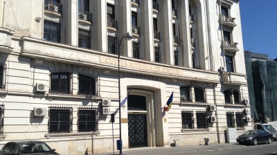 EC warns over threat to Romania's progress against corruption in CVM report