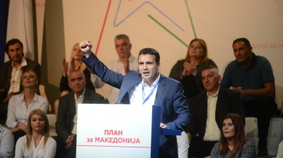 Macedonia's SDSM to form broad opposition front for Dec 11 election
