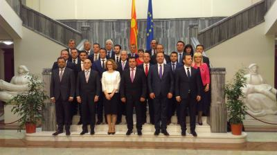 Macedonia's opposition VMRO-DPMNE seeks to dismiss three government ministers