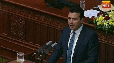 Macedonian ex-interior minister among 36 arrested for violent incidents in parliament