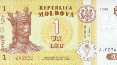 OPINION: Moldova's leu turns 24