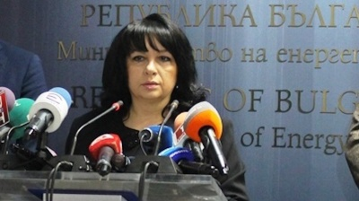 Bulgarian energy minister resigns over links to buyer of CEZ assets