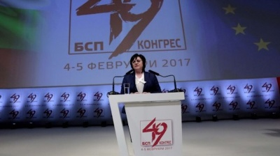 Bulgaria's main political parties pledge to tackle crime, boost economy in election programmes