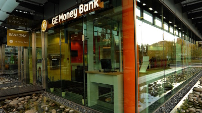 GE scotches talk of Chinese bid for its Czech bank with IPO announcement